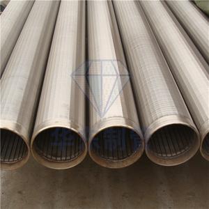 全繞焊V型不銹鋼繞絲管