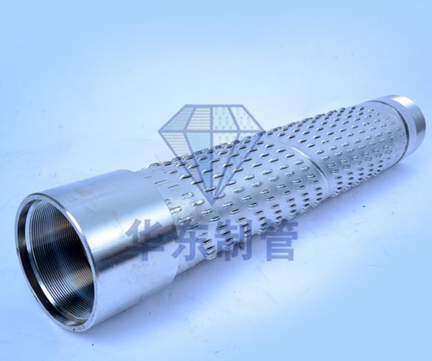 不锈钢滤水管