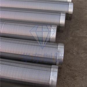 不銹鋼濾水管